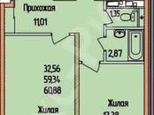 Квартиры,  Краснодарский край Краснодар, цена 2 678 000 рублей, Фото