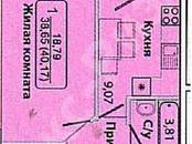 Квартиры,  Краснодарский край Краснодар, цена 1 847 320 рублей, Фото