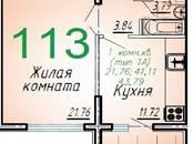 Квартиры,  Краснодарский край Краснодар, цена 1 747 175 рублей, Фото