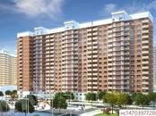 Квартиры,  Краснодарский край Краснодар, цена 1 679 641 рублей, Фото