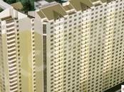 Квартиры,  Краснодарский край Краснодар, цена 1 794 775 рублей, Фото