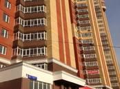 Квартиры,  Московская область Одинцово, цена 3 828 500 рублей, Фото