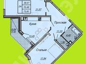 Квартиры,  Краснодарский край Краснодар, цена 3 321 100 рублей, Фото
