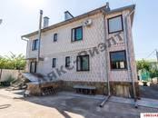 Дома, хозяйства,  Краснодарский край Краснодар, цена 5 980 000 рублей, Фото