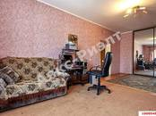 Дома, хозяйства,  Краснодарский край Краснодар, цена 13 400 000 рублей, Фото