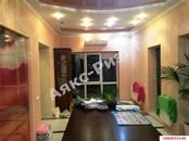 Дома, хозяйства,  Краснодарский край Динская, цена 8 700 000 рублей, Фото
