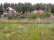 Дома, хозяйства,  Московская область Дедовск, цена 6 950 000 рублей, Фото