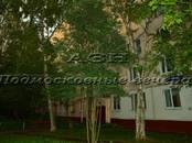 Квартиры,  Москва Планерная, цена 9 000 000 рублей, Фото