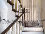 Дачи и огороды,  Московская область Троицк, цена 27 455 000 рублей, Фото