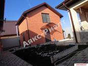 Дома, хозяйства,  Краснодарский край Краснодар, цена 7 250 000 рублей, Фото