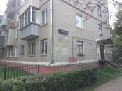 Офисы,  Московская область Воскресенск, цена 4 950 000 рублей, Фото
