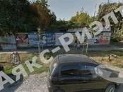 Земля и участки,  Краснодарский край Краснодар, цена 11 000 000 рублей, Фото