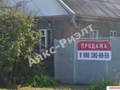Земля и участки,  Краснодарский край Краснодар, цена 4 800 000 рублей, Фото