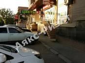 Земля и участки,  Краснодарский край Краснодар, цена 11 500 000 рублей, Фото