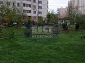 Квартиры,  Московская область Красногорск, цена 9 000 000 рублей, Фото