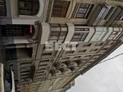 Квартиры,  Москва Арбатская, цена 217 822 150 рублей, Фото