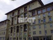 Квартиры,  Москва Арбатская, цена 88 000 000 рублей, Фото