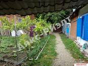 Земля и участки,  Краснодарский край Краснодар, цена 16 500 000 рублей, Фото