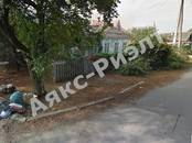 Земля и участки,  Краснодарский край Краснодар, цена 5 300 000 рублей, Фото