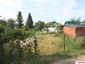 Земля и участки,  Краснодарский край Краснодар, цена 750 000 рублей, Фото
