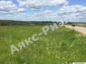 Земля и участки,  Краснодарский край Динская, цена 1 100 000 рублей, Фото