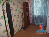 Квартиры,  Московская область Серпухов, цена 2 500 000 рублей, Фото