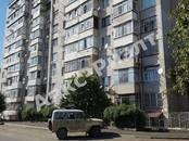 Офисы,  Краснодарский край Краснодар, Фото