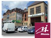 Офисы,  Московская область Дмитров, цена 28 000 рублей/мес., Фото