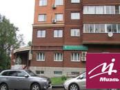 Офисы,  Московская область Пушкино, цена 7 650 000 рублей, Фото