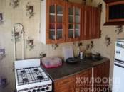 Квартиры,  Новосибирская область Новосибирск, цена 1 849 000 рублей, Фото
