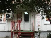 Офисы,  Москва Академическая, цена 9 500 000 рублей, Фото