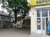 Другое,  Краснодарский край Геленджик, цена 5 650 000 рублей, Фото