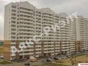 Другое,  Краснодарский край Краснодар, цена 4 536 000 рублей, Фото