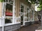 Другое,  Краснодарский край Краснодар, цена 8 500 000 рублей, Фото