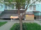 Другое,  Краснодарский край Краснодар, цена 1 900 000 рублей, Фото