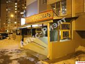 Офисы,  Краснодарский край Краснодар, цена 450 000 рублей, Фото