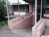 Офисы,  Краснодарский край Краснодар, цена 820 000 рублей, Фото