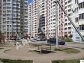 Офисы,  Краснодарский край Краснодар, цена 1 850 000 рублей, Фото