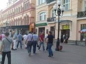 Офисы,  Москва Арбатская, цена 1 500 000 рублей/мес., Фото