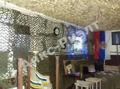 Другое,  Краснодарский край Краснодар, цена 3 000 000 рублей, Фото