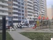 Другое,  Краснодарский край Краснодар, цена 3 250 000 рублей, Фото