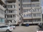 Офисы,  Краснодарский край Краснодар, цена 850 000 рублей, Фото