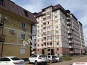 Другое,  Краснодарский край Краснодар, цена 2 900 000 рублей, Фото
