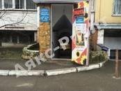 Другое,  Краснодарский край Краснодар, цена 1 150 000 рублей, Фото
