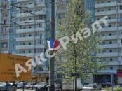 Другое,  Краснодарский край Краснодар, цена 3 750 000 рублей, Фото