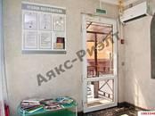 Другое,  Краснодарский край Краснодар, цена 3 290 000 рублей, Фото