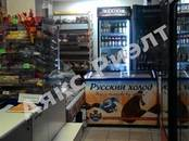 Другое,  Краснодарский край Краснодар, цена 9 000 000 рублей, Фото