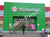 Другое,  Краснодарский край Краснодар, цена 120 000 000 рублей, Фото