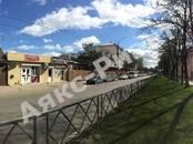 Другое,  Краснодарский край Краснодар, цена 4 650 000 рублей, Фото