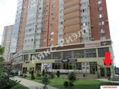 Другое,  Краснодарский край Краснодар, цена 2 500 000 рублей, Фото